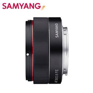 【韓國SAMYANG】AF 35mm F2.8 自動對焦鏡頭 全片幅(公司貨 FE E-Mount)