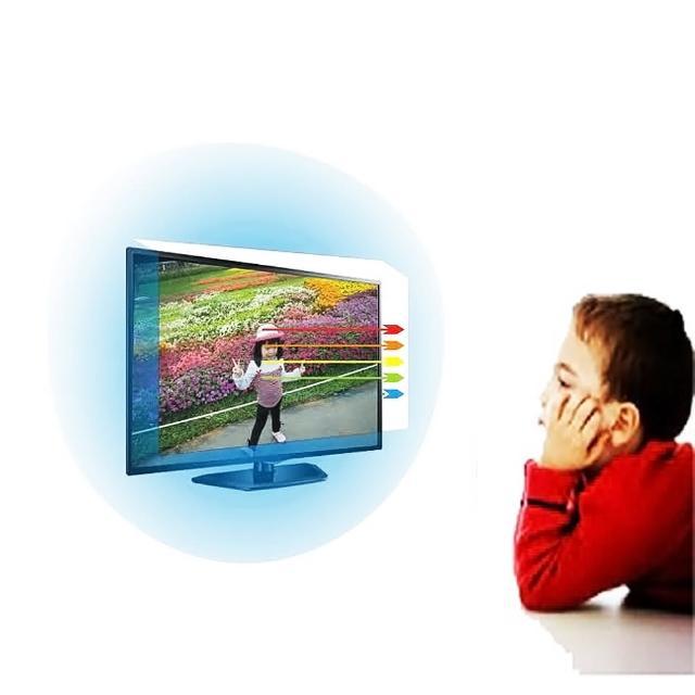 【護視長】27吋 抗藍光液晶螢幕護目鏡(LG  A款 27MP77HM-P)