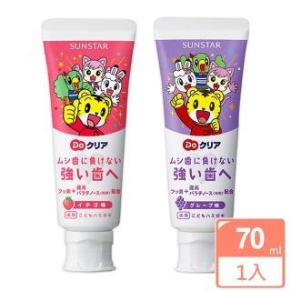 日本SUNSTAR巧虎兒童牙膏70g