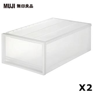 【MUJI 無印良品】PP衣裝盒/大/2入