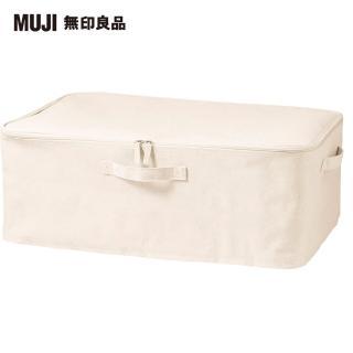 【MUJI 無印良品】棉麻聚酯收納箱/附蓋/衣物箱.大