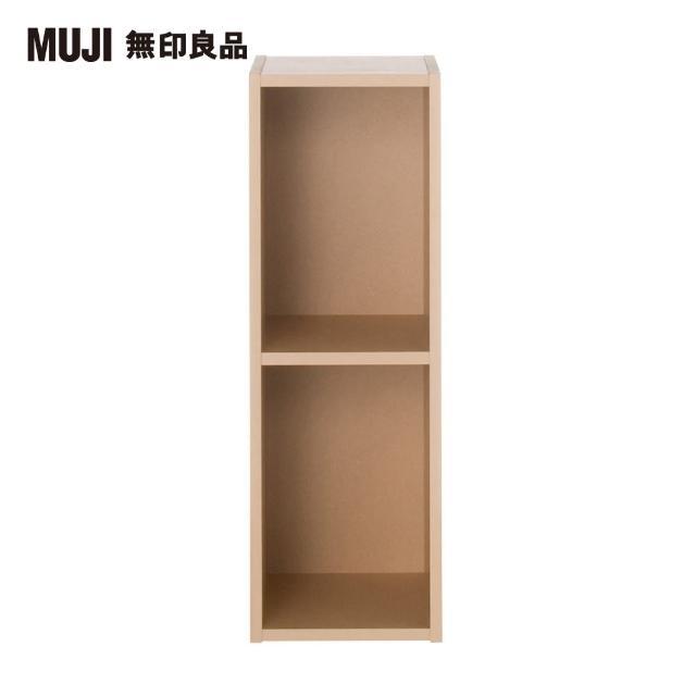 【MUJI 無印良品】DIY環保收納櫃/窄版/2層/米色