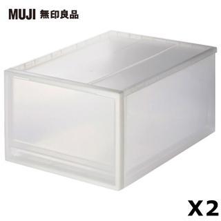【MUJI 無印良品】PP收納盒/大/2入