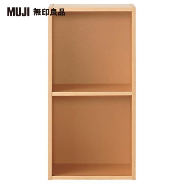 【MUJI 無印良品】DIY環保收納櫃/A4/2層/米色