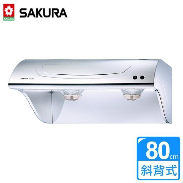 【SAKURA 櫻花】斜背式除油煙機高速雙渦輪(R-3261SL)