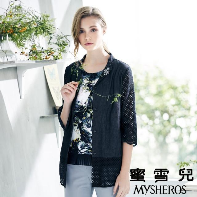 【mysheros 蜜雪儿】纯棉造型翻领网格衬衫罩衫(蓝)