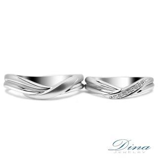 【DINA 蒂娜珠寶】『秘密』 鑽石情侶結婚對戒(對戒 系列)