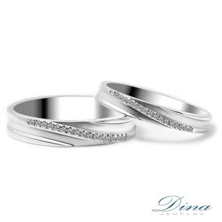 【DINA 蒂娜珠寶】『旋轉愛情』 鑽石情侶結婚對戒(對戒 系列)