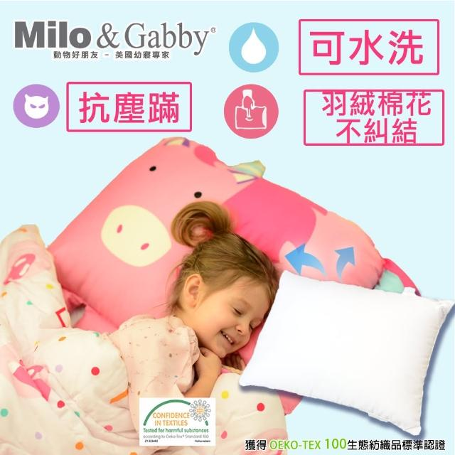 【Milo&Gabby】動物好朋友-超細纖維防蹣銀離子大枕心+枕套組(EMILY獨角獸)