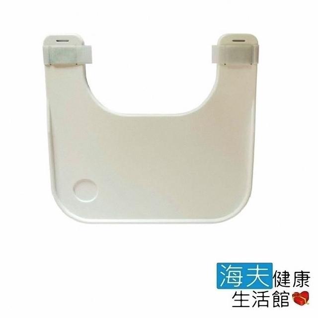 【建鵬 海夫】JP-753-1 ABS輪椅用餐桌