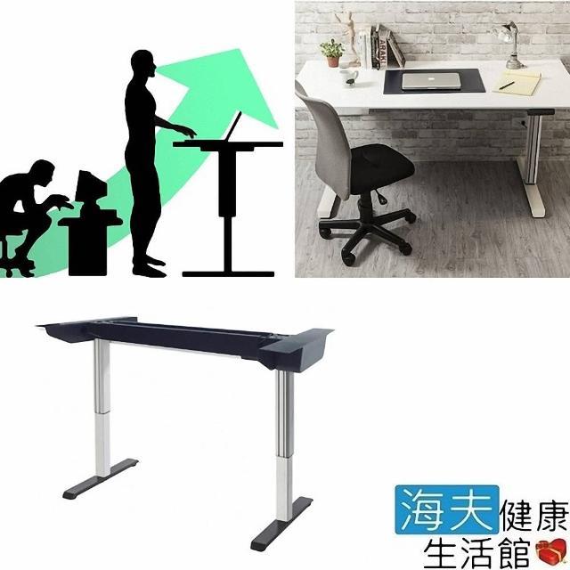 【海夫健康生活館】博司嚴選 STJ-270 坐站兩用 電動升降桌(標準桌板/含組裝)