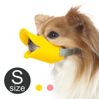【日本 OPPO】創意呱呱寵物嘴套S-哈囉你好款 黃/粉(日本製造 天然無毒)