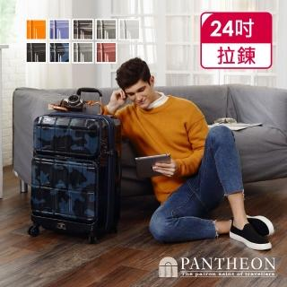 【A.L.I】日本PANTHEON 24吋 專利前開雙口袋硬殼可擴充行李箱/旅行箱 PTS-6006(9色可選)