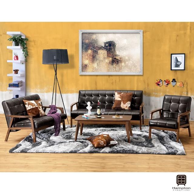 【Hampton 漢妮】弗格斯休閒沙發全組(沙發/休閒沙發/椅子/1+2+3沙發組)
