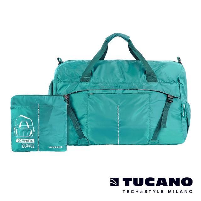 【TUCANO】COMPATTO 超輕量防水尼龍折疊收納旅行包(天空藍)