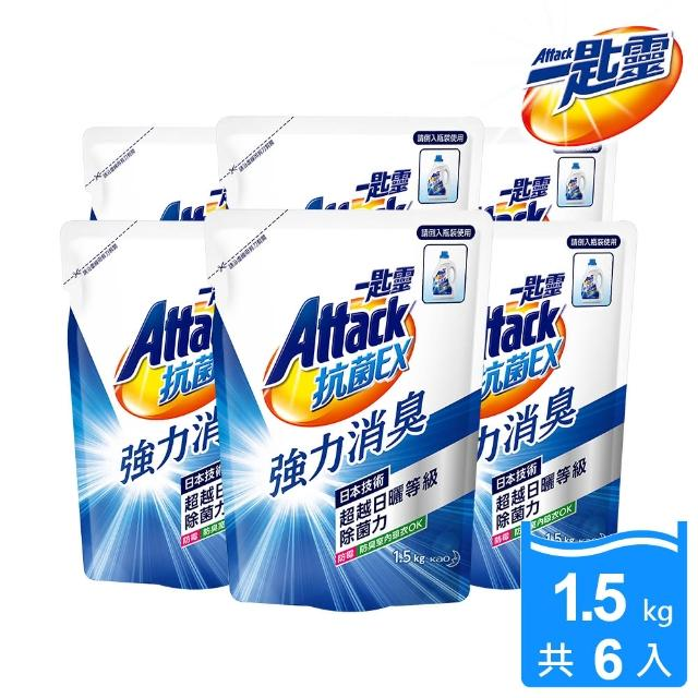 【一匙靈】ATTACK 抗菌EX科技潔淨洗衣精補充包(1.5kgX6包/箱)