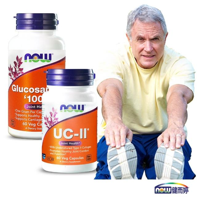 【NOW健而婷】活力健步套組(UCII二型膠原蛋白+葡萄糖胺)