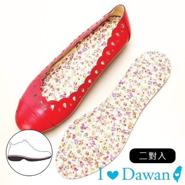 【IDAWAN 爱台湾】俏丽碎花弹性EVA舒适全垫(2对入)