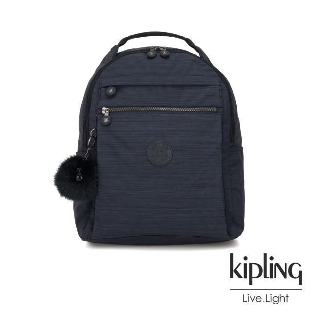 【KIPLING】質感條紋藍後背包-大