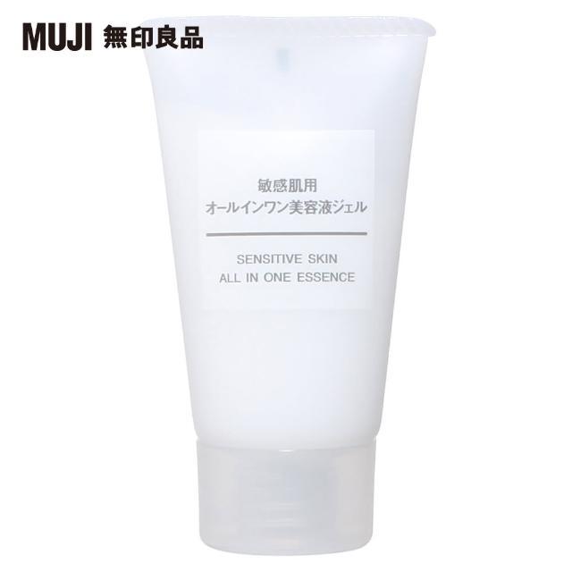 【MUJI 無印良品】攜帶用MUJI敏感肌ALL IN ONE美容凝膠30g