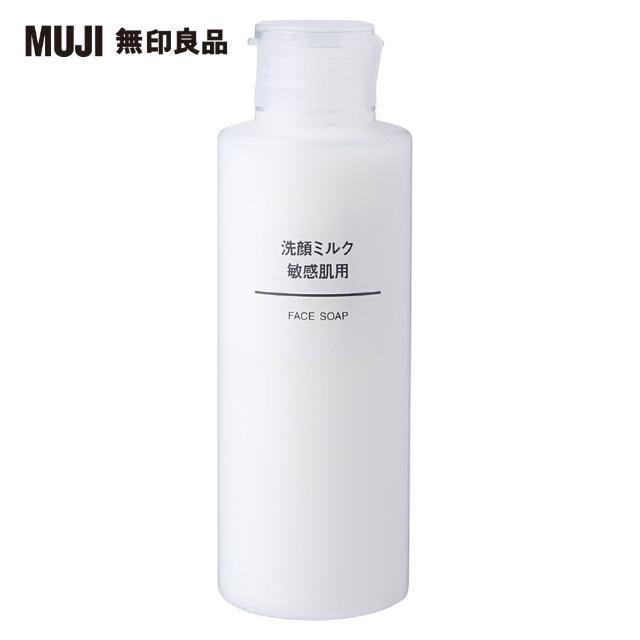 【MUJI 無印良品】MUJI敏感肌洗面乳/150ml