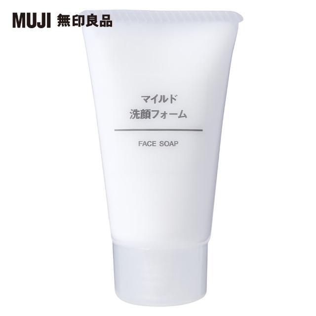 【MUJI 無印良品】攜帶用MUJI溫和洗面乳/30g