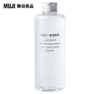 【MUJI 無印良品】MUJI敏感肌化妝水/滋潤型/200ml
