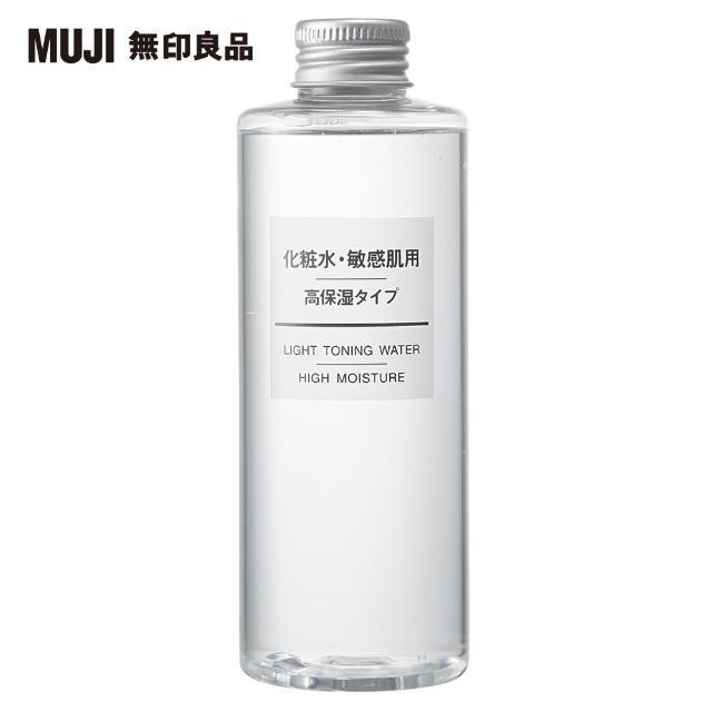 【MUJI 無印良品】MUJI敏感肌化妝水/保濕型/200ml