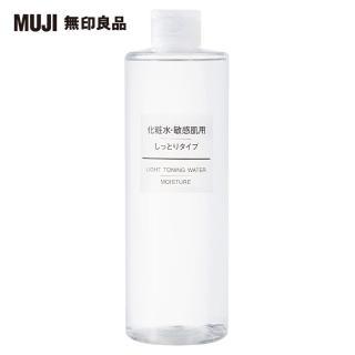 【MUJI 無印良品】MUJI敏感肌化妝水/滋潤型/400ml