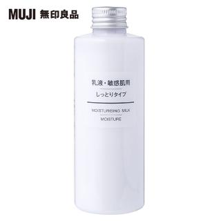 【MUJI 無印良品】MUJI敏感肌乳液/滋潤型/200ml
