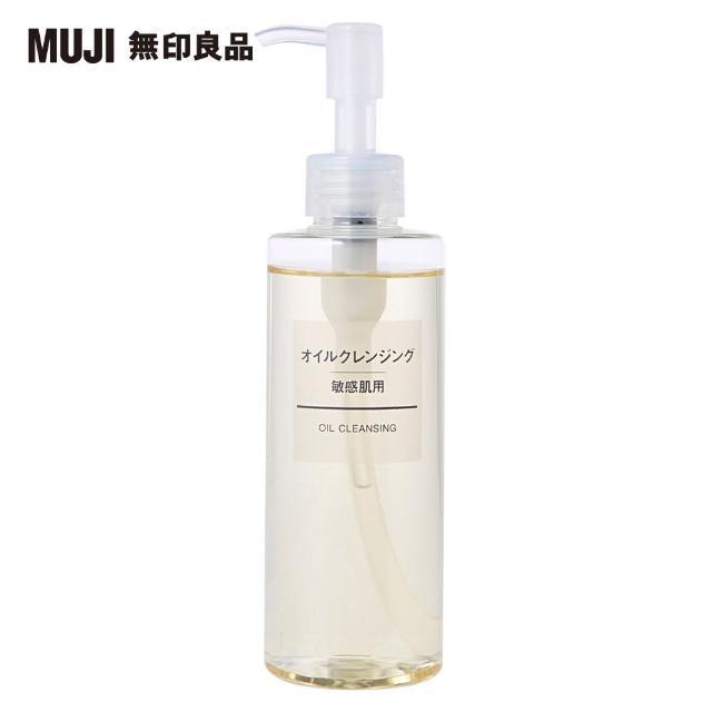 【MUJI 無印良品】MUJI敏感肌卸妝油/200ml