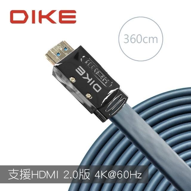 【DIKE】旗艦4K 60Hz工程級 HDMI 扁線2.0版 3.6m(DLH336)