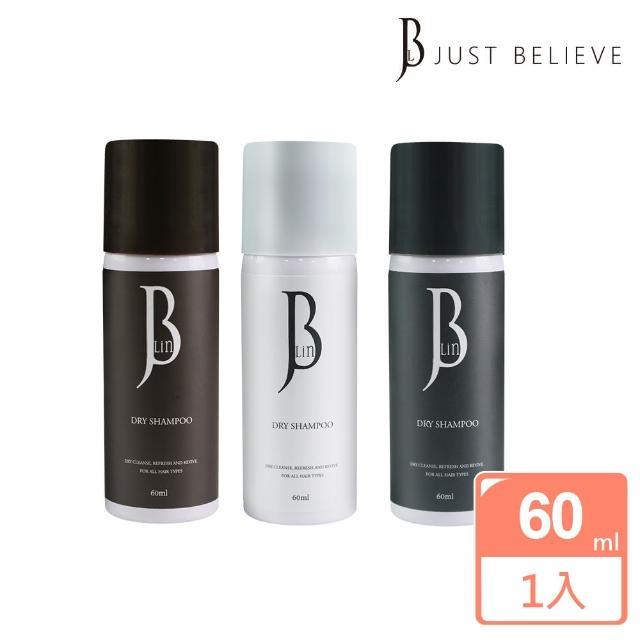 【JBLIN】植萃乾洗髮霧系列 60ml