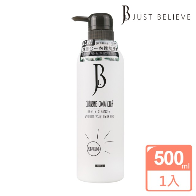 【JBLIN】頭皮調理洗髮霜系列500ml
