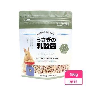 【日本WOOLY】㊣公司貨㊣硬乳酸菌-150g-小動物營養品(WOOLY 硬乳酸菌)