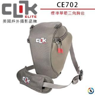 【CLIK ELITE】標準單眼三角胸包 CE702 美國品牌Standard SLR Chest Carrier(勝興公司貨)