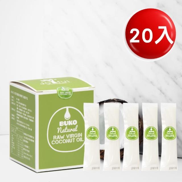 【BUKO】純天然冷壓初榨椰子油(懶人隨身包-防彈咖啡必備)