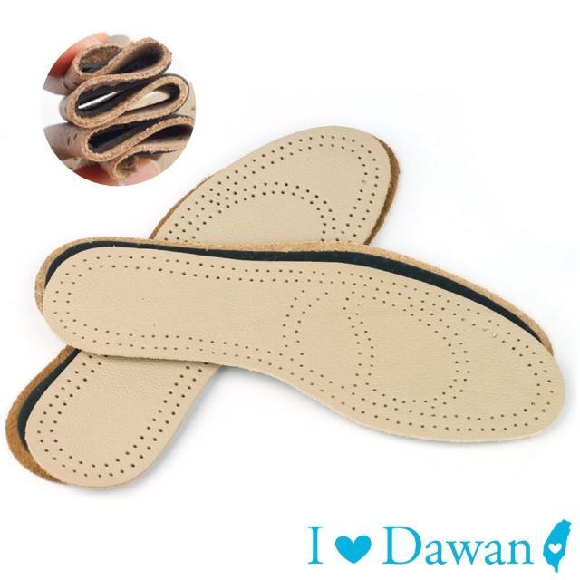 【IDAWAN 爱台湾】真皮透气舒适乳胶鞋垫(1对入)