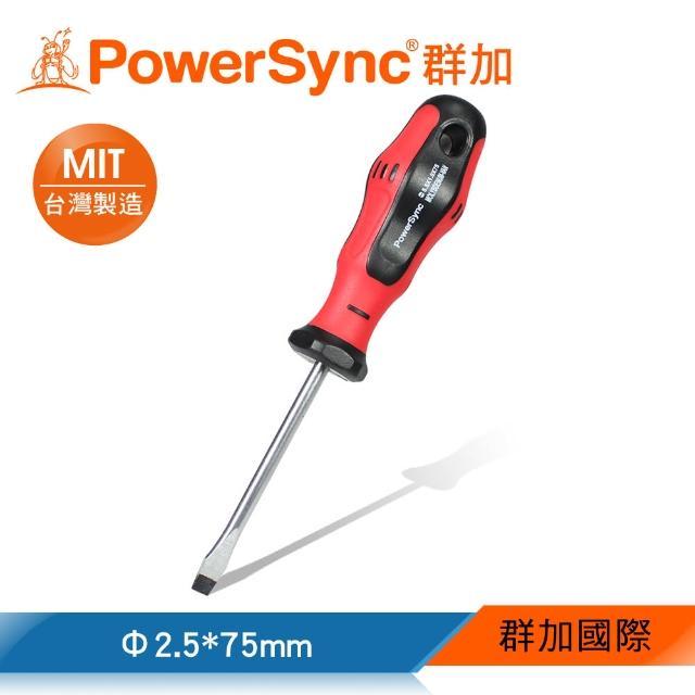 群加 PowerSync 一字螺絲起子Φ2.5x75mm(WHM-001)