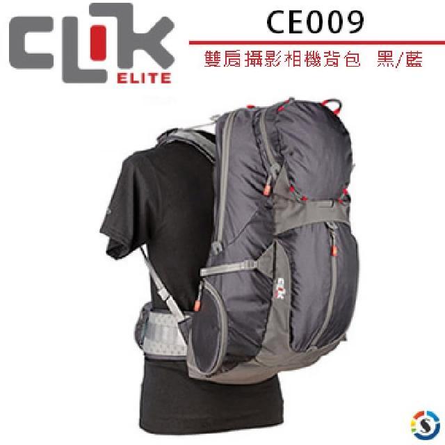 【CLIK ELITE】雙肩攝影相機背包- 美國戶外攝影品牌 CE009 Obscura(勝興公司貨)