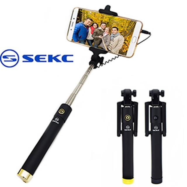 【SEKC】不銹鋼七段式線控自拍棒 強化版