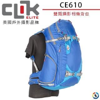 【CLIK ELITE】雙肩攝影相機背包- 美國戶外攝影品牌 CE610 Contrejour 40(勝興公司貨)