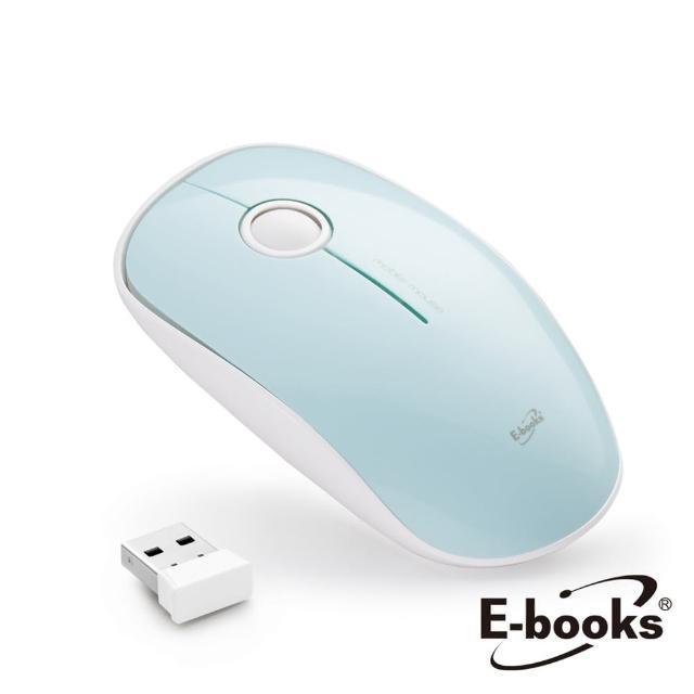 【E-books】M42 超手感靜音1600CPI無線滑鼠
