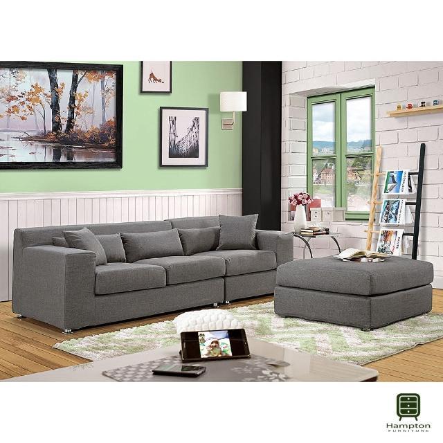 【Hampton 漢妮】戈弗雷L型沙發全組(沙發/休閒沙發/椅子/沙發組)