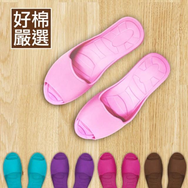 【好棉嚴選】MIT台灣製 3代厚底釋壓 EVA輕量 室內拖鞋浴室拖鞋 防滑耐磨無毒 4入(涼拖鞋室外拖鞋平底鞋)