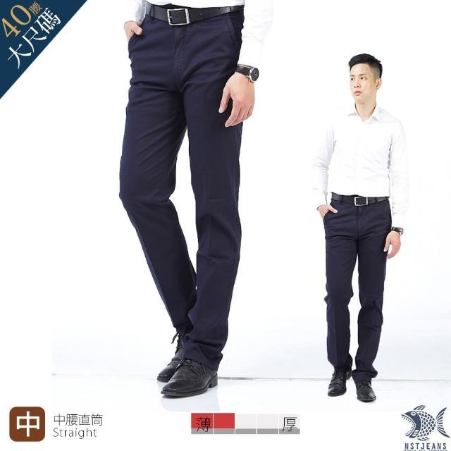 【NST JEANS】Navy海軍藍 滑爽微彈斜口袋休閒長褲-中腰(390-5592)