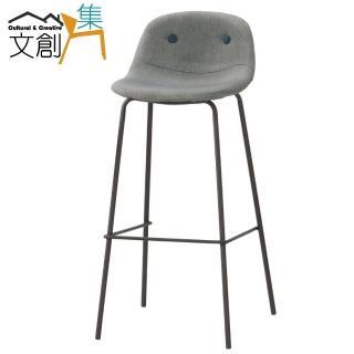 【文創集】艾布 時尚棉麻布中型吧台椅(二色可選)