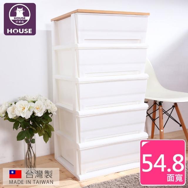 【HOUSE】時光白色超大150公升五層櫃(木天板)