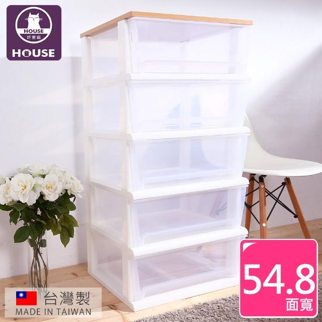 【HOUSE】晴空透明超大150公升五層櫃(木天板)