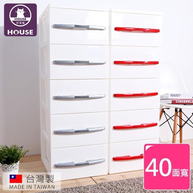 【HOUSE】日式簡約五層收納櫃-DIY簡易組裝(兩色可選)